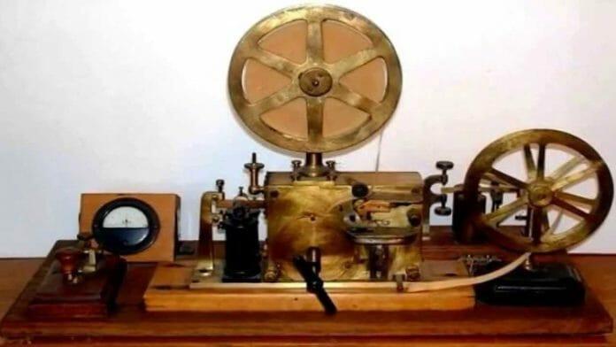 eski telefon e